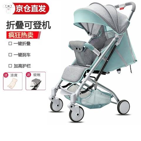 babygrace 婴儿轻便折叠推车