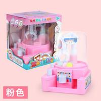 儿童玩具迷你抓抓乐夹糖果机小型扭蛋机抓捕机