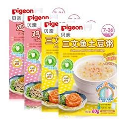 贝亲(Pigeon) 婴幼儿辅食  鸡肉*2+三文鱼土豆*2 宝宝粥套装四联包80g*4(7-36个月适用) *8件
