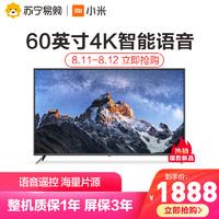 小米电视4A 60英寸 4K超高清 家用wifi智能网络平板 液晶电视机65