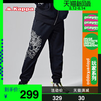 Kappa卡帕艺术家联名男运动长裤宽松休闲裤印花小脚裤 K0952AK22D