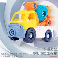 达拉 儿童益智拆装工程车 2只装+送工具