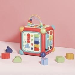 BabyCare 六面盒多功能益智玩具 光珊红