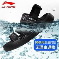 李宁鞋男魔术贴凉鞋2020夏季新款官方休闲运动拖鞋男士沙滩凉鞋子