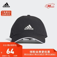 adidas 阿迪达斯 训练 男女 运动帽 黑 CG1781 如图 OSFM