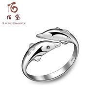 佰黛 S925银双海豚戒指 女款 七夕礼物 寓意美好