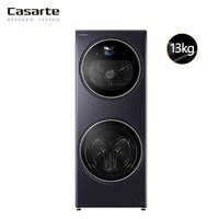 Casarte/卡萨帝融合纤洗护理全自动洗衣机13kg/17kg C9 HB13/17U1