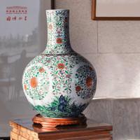 中国国家博物馆收藏品斗彩海水江山团花天球瓶珍藏版家居摆件