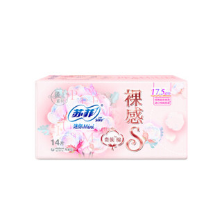 Sofy 苏菲 裸感S贵族棉系列柔软卫生巾175mm 14片 *10件