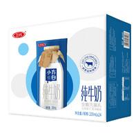 三元 小方白纯牛奶 200ml*24盒 *6件