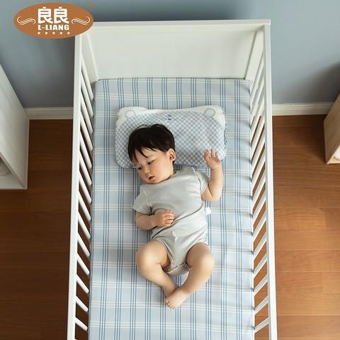 L-LIANG 良良 婴儿竹纤维凉席 110*60cm