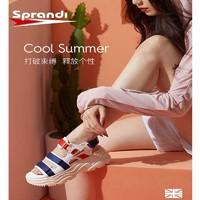 Sprandi 斯潘迪  S2028960RS 中性沙滩鞋