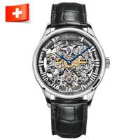 艾戈勒新款瑞士手表男士时尚镂空雕花全自动机械表80小时长动能潮男腕表 银白精钢皮带 80小时动能 5401A1