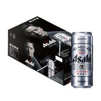 88VIP:ASAHI 朝日 啤酒超爽系列生啤 11.2度 500ml*18罐整箱装 *2件