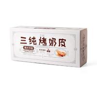 三纯 三纯烤奶皮 椰蓉味 54g*3盒