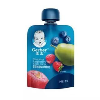 Gerber 嘉宝 蓝莓树莓梨苹果果泥 90g *13件