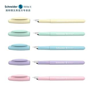 Schneider 施耐德 BK402+ 马卡龙色钢笔 EF尖 多色可选 带原装笔盒