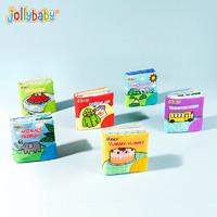 jollybaby 带牙胶磨牙早教布书 礼盒装(6本)