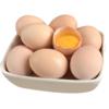 晨诚 土鸡蛋 40枚