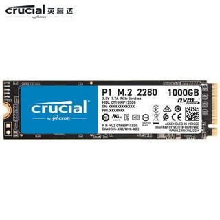 英睿达(Crucial)1TB SSD固态硬盘 M.2接口(NVMe协议) P1系列/Micron原厂出品-必属精品