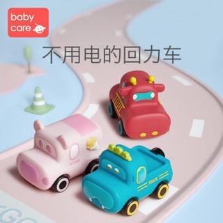babycare儿童搪胶动物小车惯性回力0-3岁男孩女孩玩具工程小汽车 新品-小熊 *2件