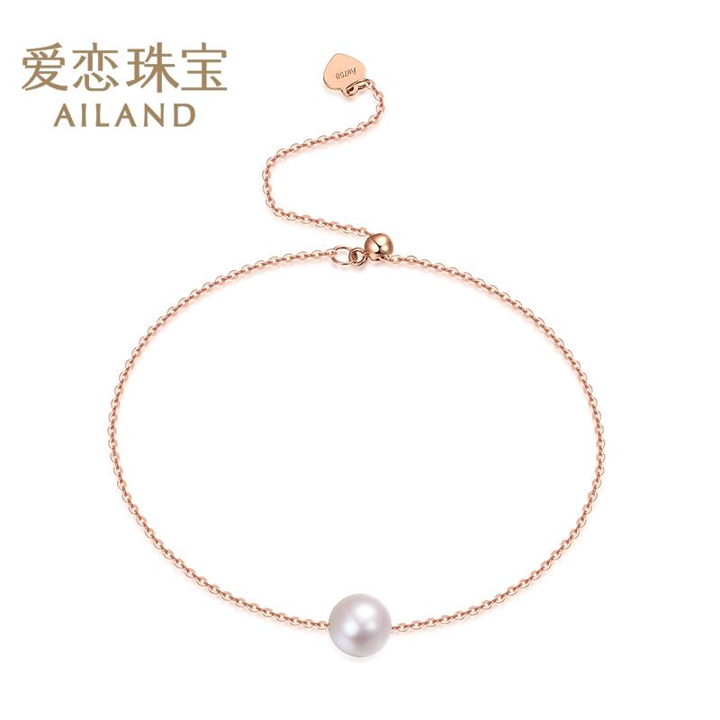 爱恋珠宝 18k彩金天然淡水珍珠手链