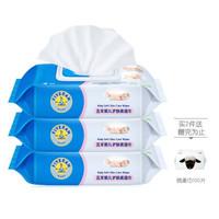 FIVERAMS 五羊 婴儿护肤柔湿巾 80片×3包 *4件