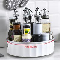 可旋转置物架多功能防滑收纳盘放装油盐酱醋收纳架厨房调料收纳盒