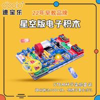 家里有放暑假的熊孩子父母请看!20+款消磨时间的益智玩具大盘点