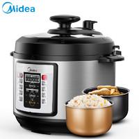美的(Midea)电压力锅MY-CD5026P WQC50A1P 家用多功能高压锅 炖肉煲汤 智能预约5L双胆 3-6人