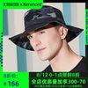 卡蒙防紫外线迷彩大帽檐渔夫帽男士夏季户外透气速干防晒遮阳帽