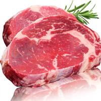 京东PLUS会员 : 妙咚 整切微腌菲力牛排套餐 130g*10片