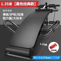 R ZY1101 仰卧起坐健身器材收腹板