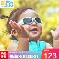 real kids shades儿童太阳镜美国宝宝墨镜防紫外线男女童眼镜 探险系列 纯白+米色 0-2岁
