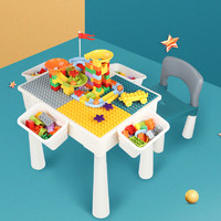多功能积木桌10男女孩子3-6周岁7儿童8益智大小颗粒拼装玩具legao