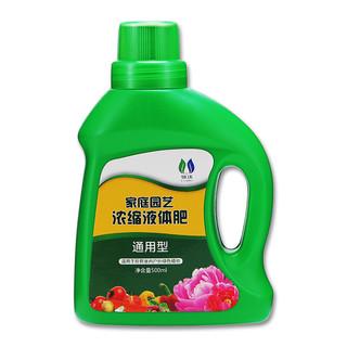 领沃 家庭园艺浓缩液体肥 500ml*2瓶