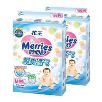花王 Merries 妙而舒 瞬爽透气 婴儿纸尿裤 M66片*2