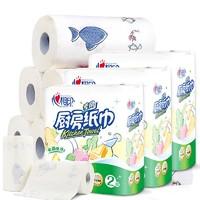 心相印厨房用纸4/6卷吸油纸厨房油炸家用纸巾卷纸擦手纸卫生纸