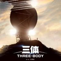 每日一词:电视剧版《三体》已开拍,能否赢得原著粉好评?