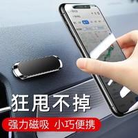 SACATEC 车载手机支架万能磁吸支架+凑单品