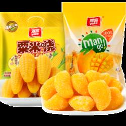雅客 芒果味软糖 500g