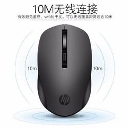 HP 惠普 S1000 无线鼠标