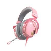 Dareu 达尔优 国家宝藏 EH925 粉黛版 游戏耳机 7.1声道 粉色