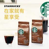 88VIP:STARBUCKS 星巴克 哥伦比亚研磨咖啡粉  200g*2包