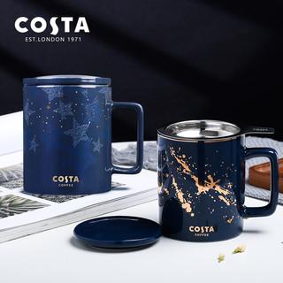英国COSTA星辉系列陶瓷马克杯咖啡杯茶滤杯一杯多用茶水分离