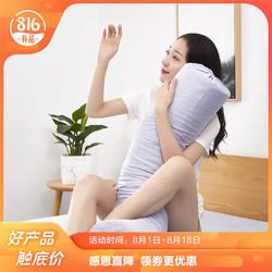 愉悦之家 乳胶圆柱伴睡枕