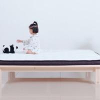 CatzZ 瞌睡猫 泰国进口乳胶床垫 180*200*7cm