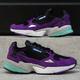 绝对值、考拉海购黑卡会员:adidas 阿迪达斯 Falcon 女子老爹鞋 149元包邮