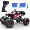 星域传奇  玩具遥控车越野车四驱赛车(合金外壳+双电)