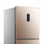 Meiling 美菱 BCD-255WP3CX 255升 三门冰箱